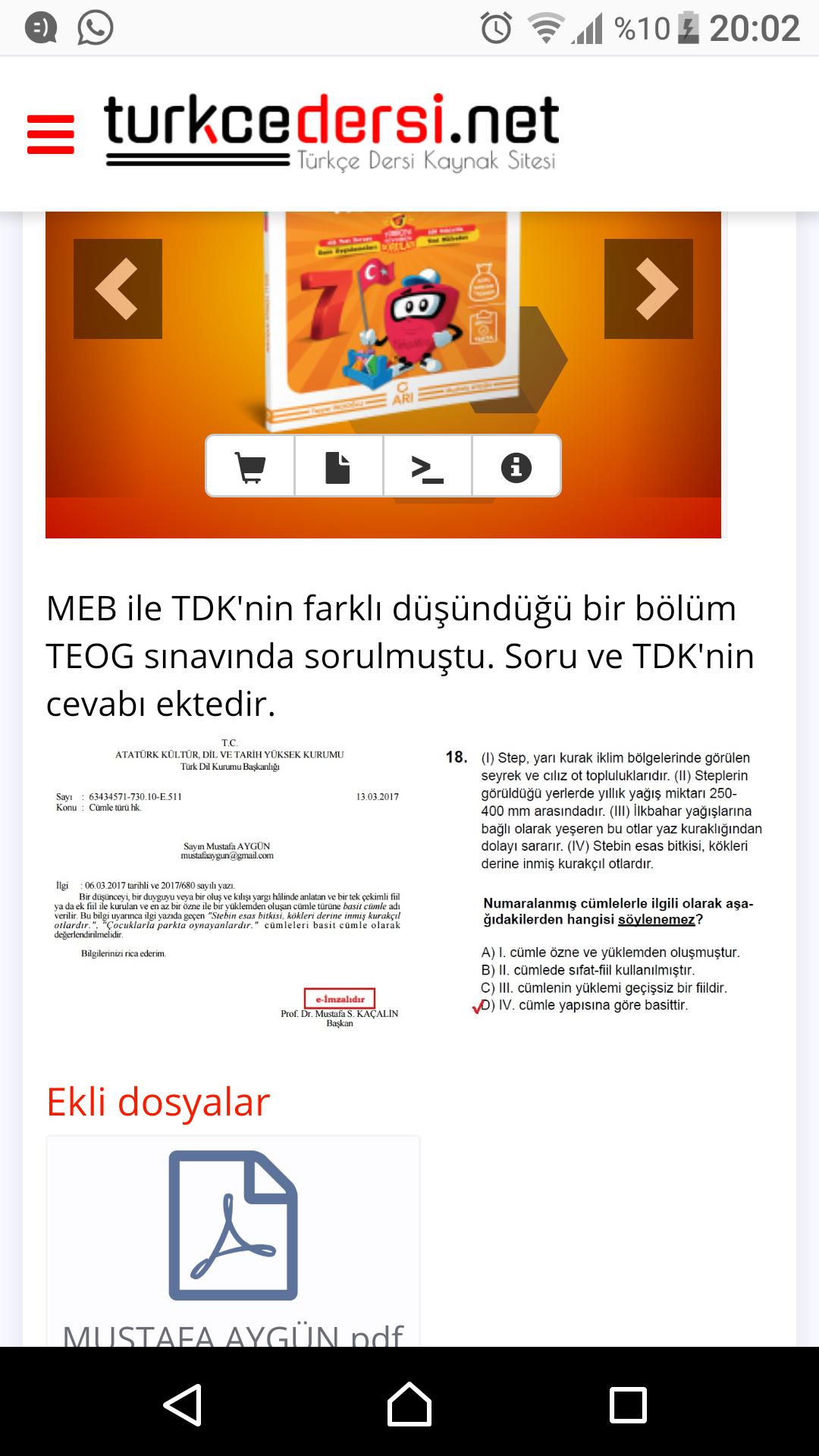 Screenshot_20190308-200250.png